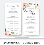wedding program for party  ... | Shutterstock .eps vector #1025371093