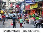 manila  philippines   november... | Shutterstock . vector #1025378848