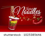 instant cup noodles with meat.... | Shutterstock .eps vector #1025385646