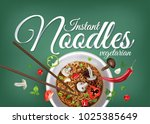 instant cup noodles with meat.... | Shutterstock .eps vector #1025385649