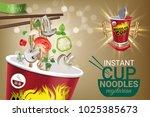 instant cup noodles vegetarian. ... | Shutterstock .eps vector #1025385673