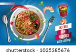 instant cup noodles with shrimp.... | Shutterstock .eps vector #1025385676