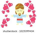 love from jesus christ  red... | Shutterstock .eps vector #1025399434