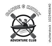 canoeing and kayaking sport...   Shutterstock .eps vector #1025400640