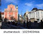 lubiana   slovenia   december 8 ... | Shutterstock . vector #1025403466