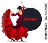 flamenco dancer. dancing girl... | Shutterstock .eps vector #1025426086