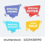 collection of supetr sale... | Shutterstock .eps vector #1025438590