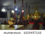 in thai tradition  pouring... | Shutterstock . vector #1025457133
