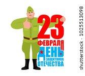 23 february. defender of... | Shutterstock .eps vector #1025513098
