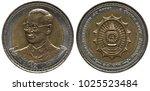 thailand thai bimetallic coin...   Shutterstock . vector #1025523484