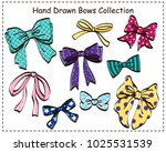 set of beautiful graphic bows.... | Shutterstock .eps vector #1025531539
