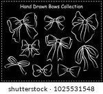 set of beautiful graphic bows.... | Shutterstock .eps vector #1025531548
