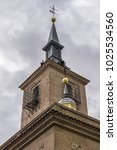 the church of san gines ... | Shutterstock . vector #1025534560