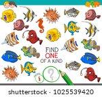 cartoon illustration of find...   Shutterstock .eps vector #1025539420