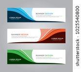 abstract modern banner... | Shutterstock .eps vector #1025540800
