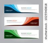 abstract modern banner...   Shutterstock .eps vector #1025540818