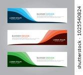 abstract modern banner...   Shutterstock .eps vector #1025540824