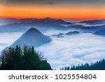 pieniny mountains autumn scenes | Shutterstock . vector #1025554804