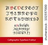 calligraphic type fracture.... | Shutterstock .eps vector #102557000