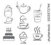 a set of food icons. a cup of... | Shutterstock .eps vector #1025572744
