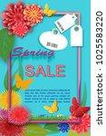 spring time sale vertical card...   Shutterstock .eps vector #1025583220