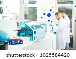 selective focus on medical... | Shutterstock . vector #1025584420