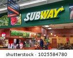 Small photo of HDR image, Subway sandwich restaurant shop located inside Walmart retail store - Peabody, Massachusetts USA - February 12, 2018