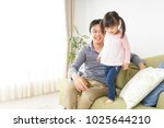father taking care of child | Shutterstock . vector #1025644210