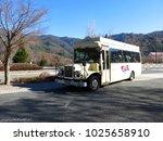 fujikawaguchiko  japan dec 9... | Shutterstock . vector #1025658910