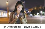 woman use of smart phone at... | Shutterstock . vector #1025662876