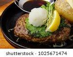 hamburger steak on plate  ... | Shutterstock . vector #1025671474