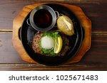 Hamburger Steak On Plate  ...