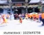 interesting religious activities | Shutterstock . vector #1025693758