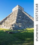 """chichen itza  """"at the mouth of...   Shutterstock . vector #1025713168"""