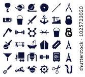 steel icons. set of 36 editable ... | Shutterstock .eps vector #1025723020