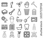 clean icons. set of 25 editable ... | Shutterstock .eps vector #1025725918