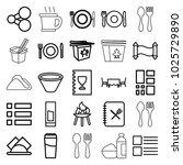 menu icons. set of 25 editable...   Shutterstock .eps vector #1025729890