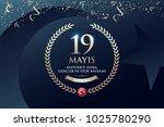 19  ankara  ataturk  calendar ...   Shutterstock .eps vector #1025780290