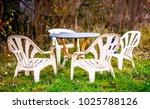 old picnic place at a forest | Shutterstock . vector #1025788126