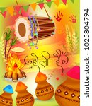 indian festival of happy holi... | Shutterstock .eps vector #1025804794