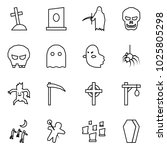 flat vector icon set   grave... | Shutterstock .eps vector #1025805298