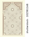 arabian ornament | Shutterstock .eps vector #102581168