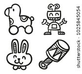 icons hand drawn toys. vector... | Shutterstock .eps vector #1025845054