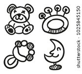 icons hand drawn toys. vector... | Shutterstock .eps vector #1025845150
