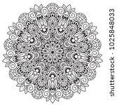 black and white mandala vector... | Shutterstock .eps vector #1025848033
