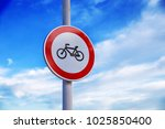 Bicycling Is Not Allowed On Th...