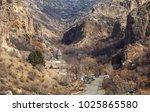 view of geghard  armenia | Shutterstock . vector #1025865580