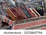 armenian sweetness yummy | Shutterstock . vector #1025865796