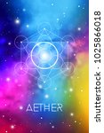 aether element symbol inside... | Shutterstock .eps vector #1025866018