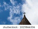 view of geghard  armenia | Shutterstock . vector #1025866336